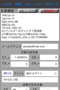 iPhone35jpN23