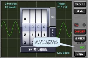 e-scope7.1