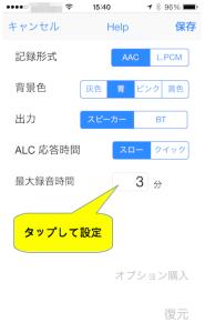 e-Recorder11