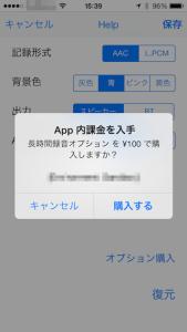 e-Recorder9
