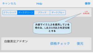 スクリーンショット 2015-04-10 12.32.01
