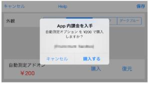 e-scope2_13a