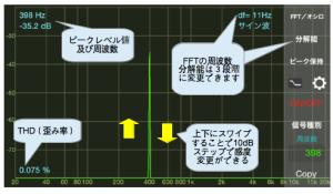 e-scope2_4