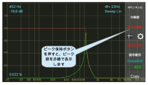 e-scope2_5_2
