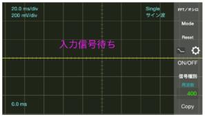 e-scope2_8